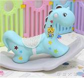 寶寶搖搖馬兒童小木馬玩具塑料大號加厚兩用嬰兒1-2-6周歲帶音樂3QM「摩登大道」