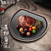 烤盤 鐵板燒盤燒烤盤烤肉鍋家用半秋山同款西餐廳商用心形煎牛排 快樂母嬰