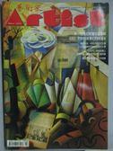 【書寶二手書T7/雜誌期刊_YIP】藝術家_410期_芭芭拉克魯格的影像文字拼貼藝術等