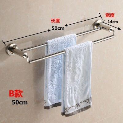 2017毛巾桿不銹鋼 毛巾架雙桿 浴室洗手間毛巾掛架廁所晾浴巾雙桿【B款50cm】