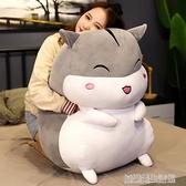 可愛倉鼠抱枕玩偶公仔布娃娃女生睡覺抱床上超軟男生定制毛絨玩具