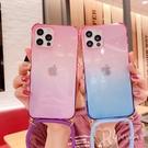 浪漫夢幻 漸變透明 防摔殼 iPhone 12 11 Pro Max XR Xs 7/8 SE2 蘋果 手機殼