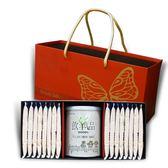 飲氧品輕巧隨身包禮盒(16包+200g)