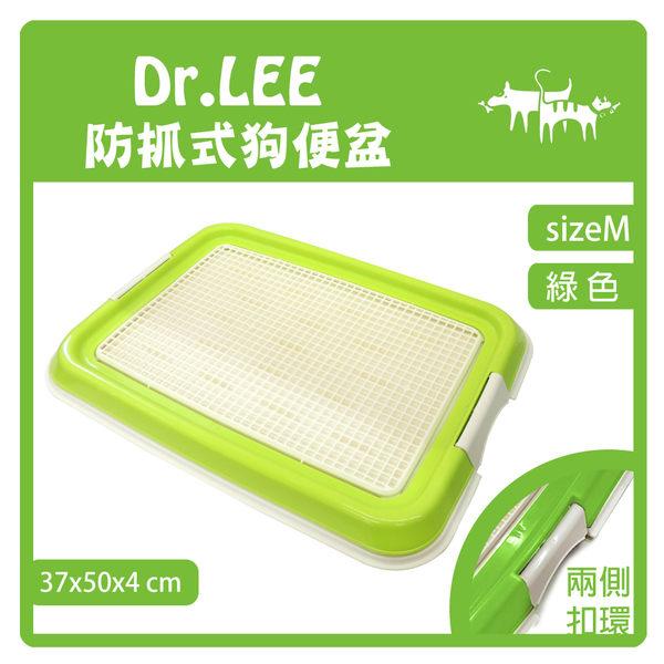 【力奇】Dr. Lee 防抓式平面狗便盆-綠 -270元 (H001B05)