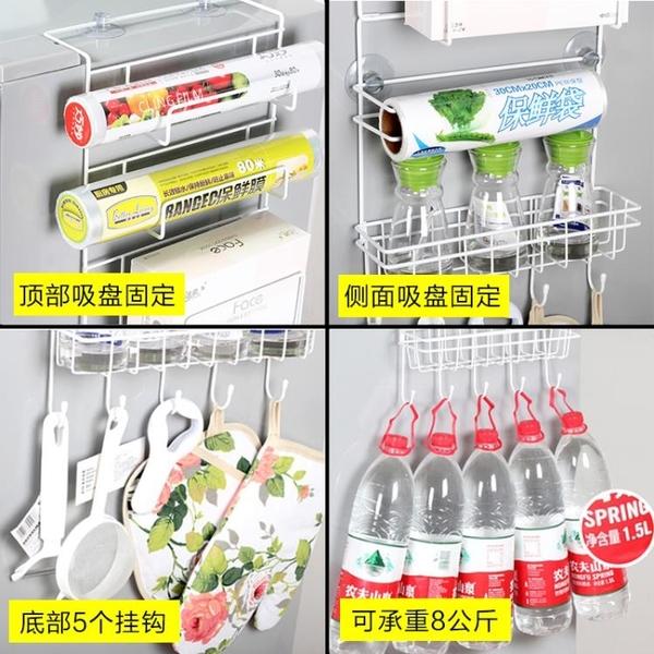 創意冰箱側掛架廚房置物架收納架壁掛多功能調料架儲物架廚房用品 快速出貨免運
