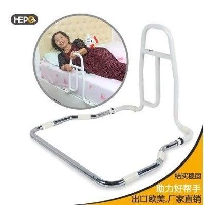 安全扶手老人孕婦床邊護欄 起身助力架免安裝【藍星居家】