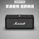台灣現貨 當天寄出 MARSHALL EMBERTON 馬歇爾音箱 藍牙音響 藍牙音箱 重低音 小鋼砲