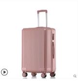 歡慶中華隊行李箱行李箱拉桿旅行密碼箱萬向輪女男大學生韓版個性小清新20寸2428LX