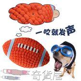618好康又一發寵物玩具狗狗玩具球發聲耐咬磨牙