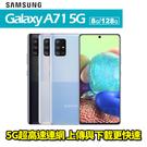 Samsung Galaxy A71 5...