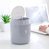 小垃圾桶桌面垃圾盒創意迷你可愛韓式小型辦公桌上家用帶蓋垃圾桶 安妮塔小舖