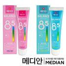 韓國 MEDIAN PH8.5 酸鹼平衡鑽白牙膏 130g 牙膏 口腔清潔 朴信惠代言【美日多多】
