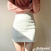 窄裙 白色一步裙女夏黑色緊身性感彈力半身裙高腰顯瘦包臀裙子短裙包裙 愛麗絲
