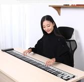 手卷鋼琴88鍵加厚專業版成人初學者家用練習折疊鍵盤便攜式電子琴LXY7673【東京衣社】