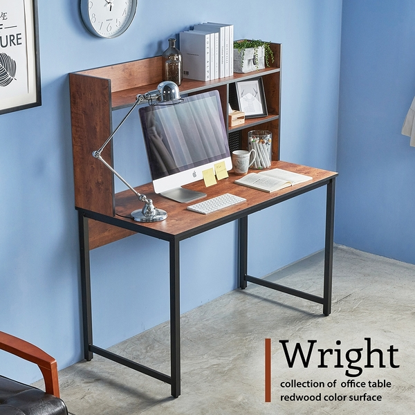 開學 萊特工業風書架型書桌/辦公桌 /H&D東稻家居