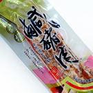 【陽光農業】阿明真空椒鹽三層肉(鹹豬肉) (約300g/包)