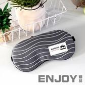 卡通冷熱敷睡覺眼罩睡眠遮光緩解眼疲勞護眼罩耳塞防噪音三件套