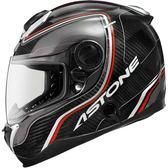 【東門城】ASTONE GT1000F AC2 紅 碳纖維 內藏式墨片 EQRS設計 雙D扣 全罩式安全帽