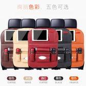 汽車座椅背收納袋掛袋內飾用品車載後座多功能餐桌靠背置物儲物袋