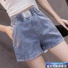大碼牛仔短褲 胖MM大碼牛仔短褲女夏新款寬鬆顯瘦鬆緊高腰闊腿直筒褲ins潮 城市科技