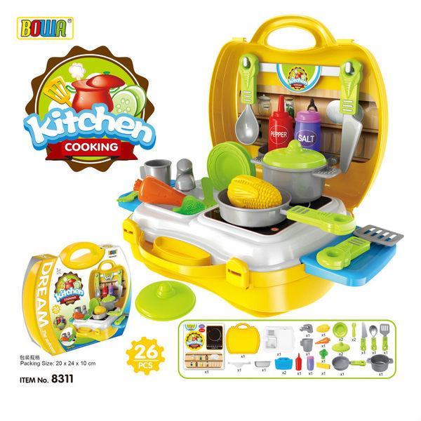 *幼之圓*最新款~廚具套手提箱~小小廚師組~仿真廚房玩具箱~家家酒玩具