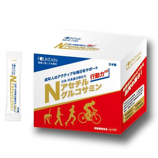 安博氏 永信活泉 珍勇靈活顆粒包 日本 膠原蛋白 葡萄糖胺 精胺酸 白胺酸