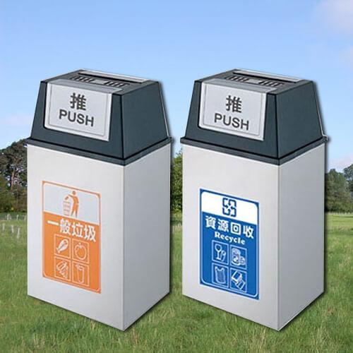 【企隆 圍欄 飯店用品】推字煙灰垃圾桶/C35 垃圾桶/菸灰缸/煙灰/置物