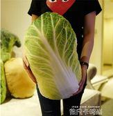 蔬菜聯盟創意仿真毛絨玩具抱枕土豆蘑菇大白菜娃娃女生生日禮物 依凡卡時尚
