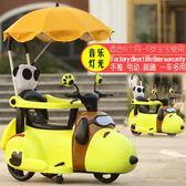 兒童電動摩托車三輪車6個月6歲輕便手推車小孩充電可坐玩具車  NMS 露露日記