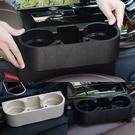 汽車座椅隙縫置物盒 夾縫置物盒 手機架  咖啡飲料架 零錢雜物收納盒 車用置物盒【SV6847】BO雜貨