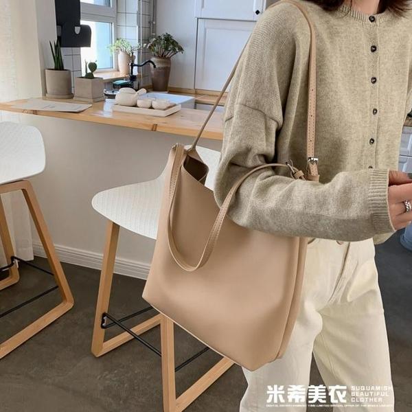包包女大容量水桶包新款潮百搭單肩包學生手提包簡約休閒大包 米希美衣