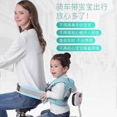 電動摩托車兒童安全帶騎坐電瓶車寶寶綁帶小孩背帶後座防摔保護帶