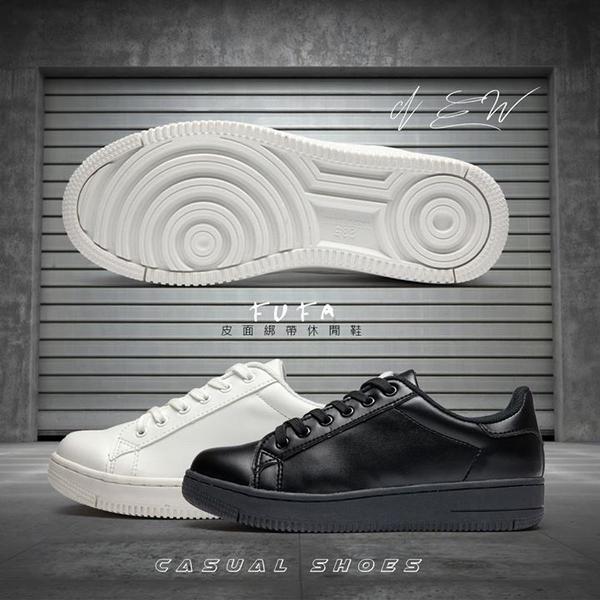【富發牌】皮面綁帶休閒鞋-全黑/全白 W03