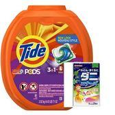 【美國汰漬Tide】超濃縮三效洗衣膠囊81入/盒+KINCHO棉被枕頭用防蟎*2
