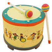 兒童敲鼓打鼓幼兒園表演鼓玩具手拍鼓軍鼓手鼓打擊樂器嬰兒寶寶鼓   圖拉斯3C百貨