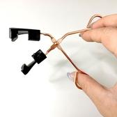 假睫毛 量子磁力睫毛夾免膠水磁性軟磁鐵仿真睫毛不銹鋼夾子學生化妝工具 星河光年
