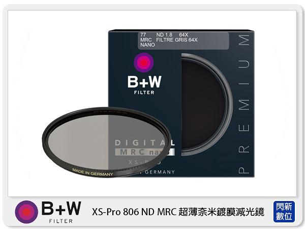 【分期0利率】德國 B+W XS-PRO 806 ND64 MRC 40.5mm 多層鍍膜 減光鏡 濾鏡(40.5 公司貨)