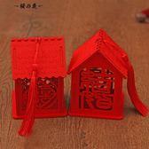 創意婚禮喜糖盒木質精雕個性中國風婚慶包裝盒子中式結婚喜糖禮盒【櫻花本鋪】