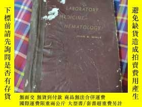 二手書博民逛書店LABORATORY罕見MEDICINE——HEMATOLOGY