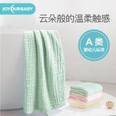 佳韻寶嬰兒浴巾純棉紗布超柔吸水新生嬰幼兒童寶寶洗澡巾大毛巾被
