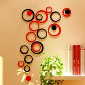 創意圓形立體牆貼可移除電視背景牆裝飾品 家居飾品家飾木質壁飾 全館一件85折