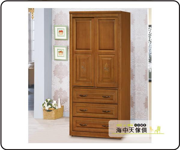 {{ 海中天休閒傢俱廣場 }} C-42 摩登時尚 臥室系列 210-4  雕花樟木3x7尺推門衣櫥