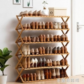 收納鞋櫃 折疊鞋架子簡易門口家用經濟型小鞋柜收納神器宿舍多層防塵 快速出貨YYJ