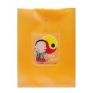 【HFPWP】10元 橘色立體直式文件袋 台灣製 CKG118-5