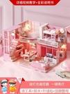 兒童玩具小女孩學生公主生日禮物過家家手工娃娃屋 『洛小仙女鞋』