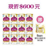 亞培親護優質成長奶粉820g【12罐】7788現折600=7188元【贈 貝恩嬰兒沙棘系列旅行組】
