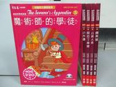 【書寶二手書T3/兒童文學_QMP】魔術師的學徒_小木偶_小美人魚等_共5本合售_附10光碟