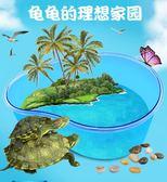 烏龜缸 烏龜缸小養龜盆特大號帶曬台魚缸水陸缸烏龜塑料烏龜活體飼養盒箱 igo 歐萊爾藝術館