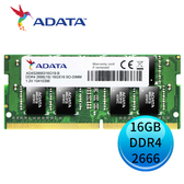 ADATA 威剛 Premier DDR4 2666 16GB SO-DIMM記憶體模組