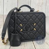 BRAND楓月 CHANEL 24開 VANITY CASE 經典 黑色 復古 化妝包 皮革 LOGO鎖 菱格紋